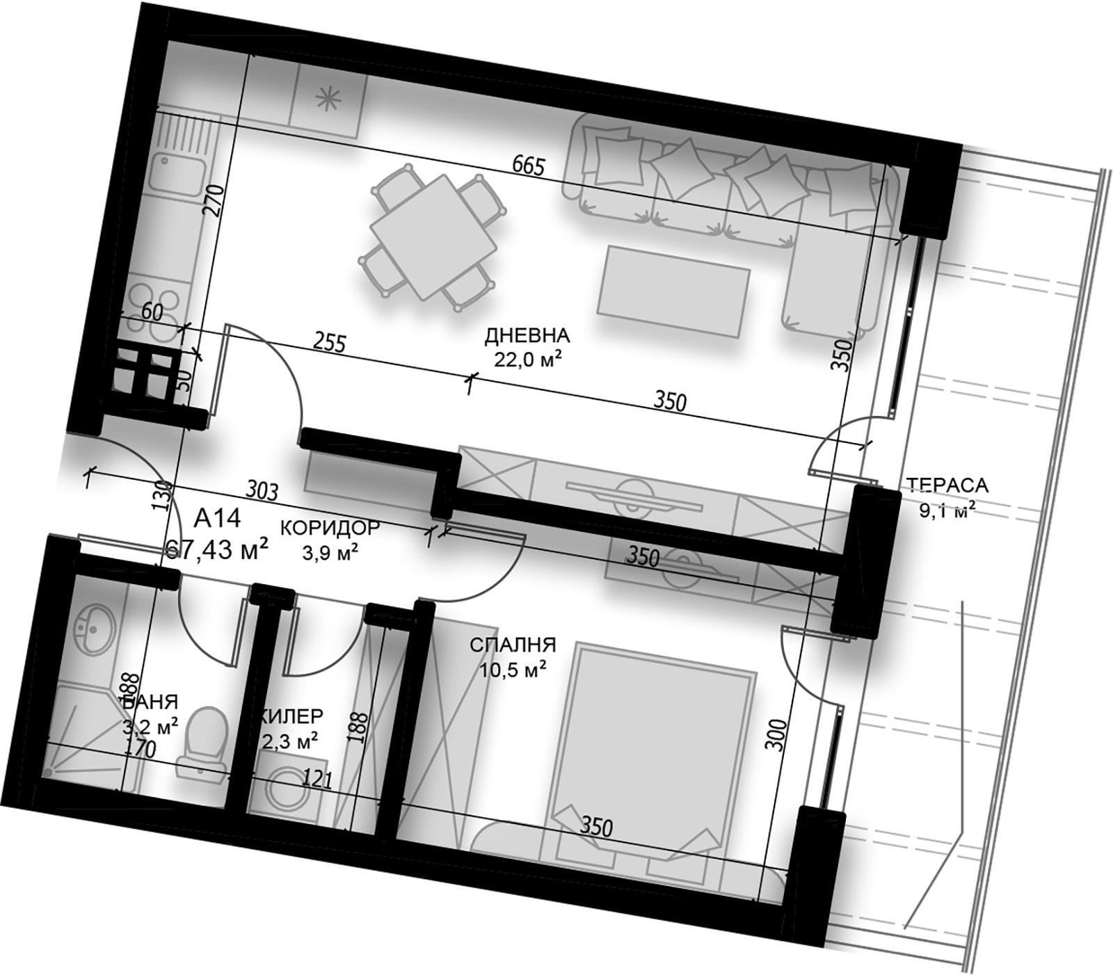 Апартамент 14