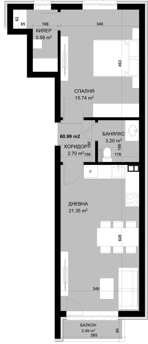 Апартамент 4